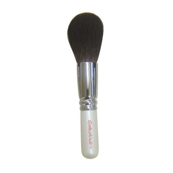 毎日お使いいただけるチークブラシです。 化粧筆 チークブラシ 丸型 CH-03