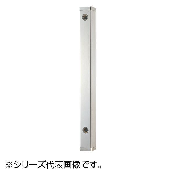 トレンド 雑貨 おしゃれ SANEI ステンレス水栓柱 T800-70X1500