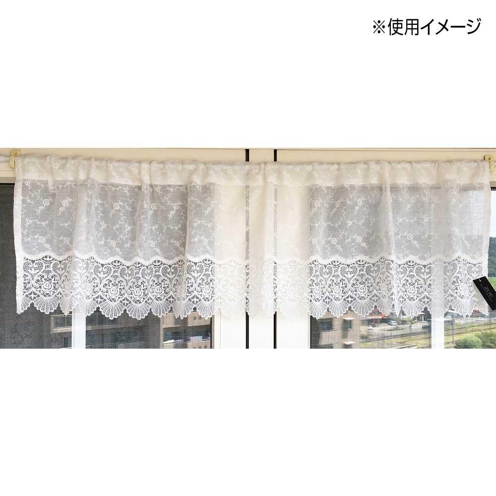 レースカフェカーテン 30×125cm 366-61
