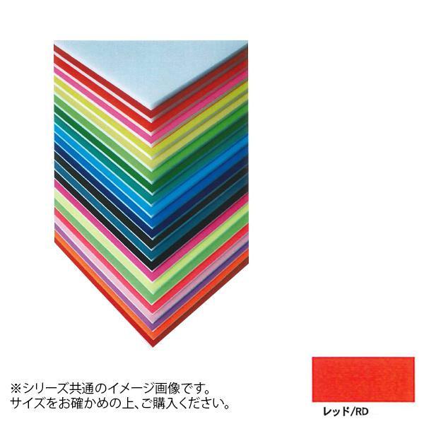 【単四電池 4本】付き鮮やかな色の発泡スチロールボード!! 流行 生活 雑貨 デザインボード 5mm 3×6(900×1800mm) レッド BP-5CB-3x6-RD