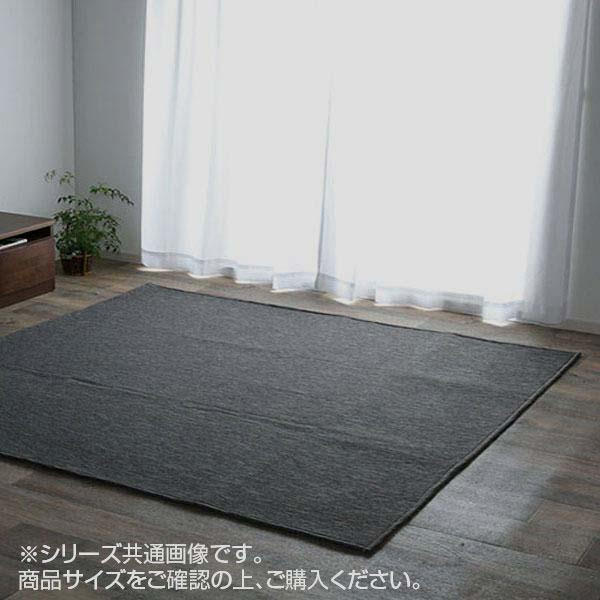 日用品 便利 ユニーク ラグ カーペット ジャガード 『クレス』 ブラウン 約185×185cm(ホットカーペット対応) 9831316