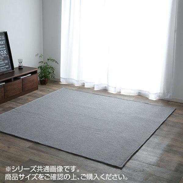 流行 生活 雑貨 ラグ カーペット ジャガード 『クレス』 グレー 約185×185cm(ホットカーペット対応) 9831318