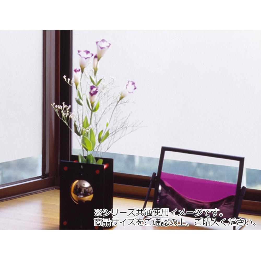 窓飾りシート 90×200cm CL GH-920820人気 お得な送料無料 おすすめ 流行 生活 雑貨