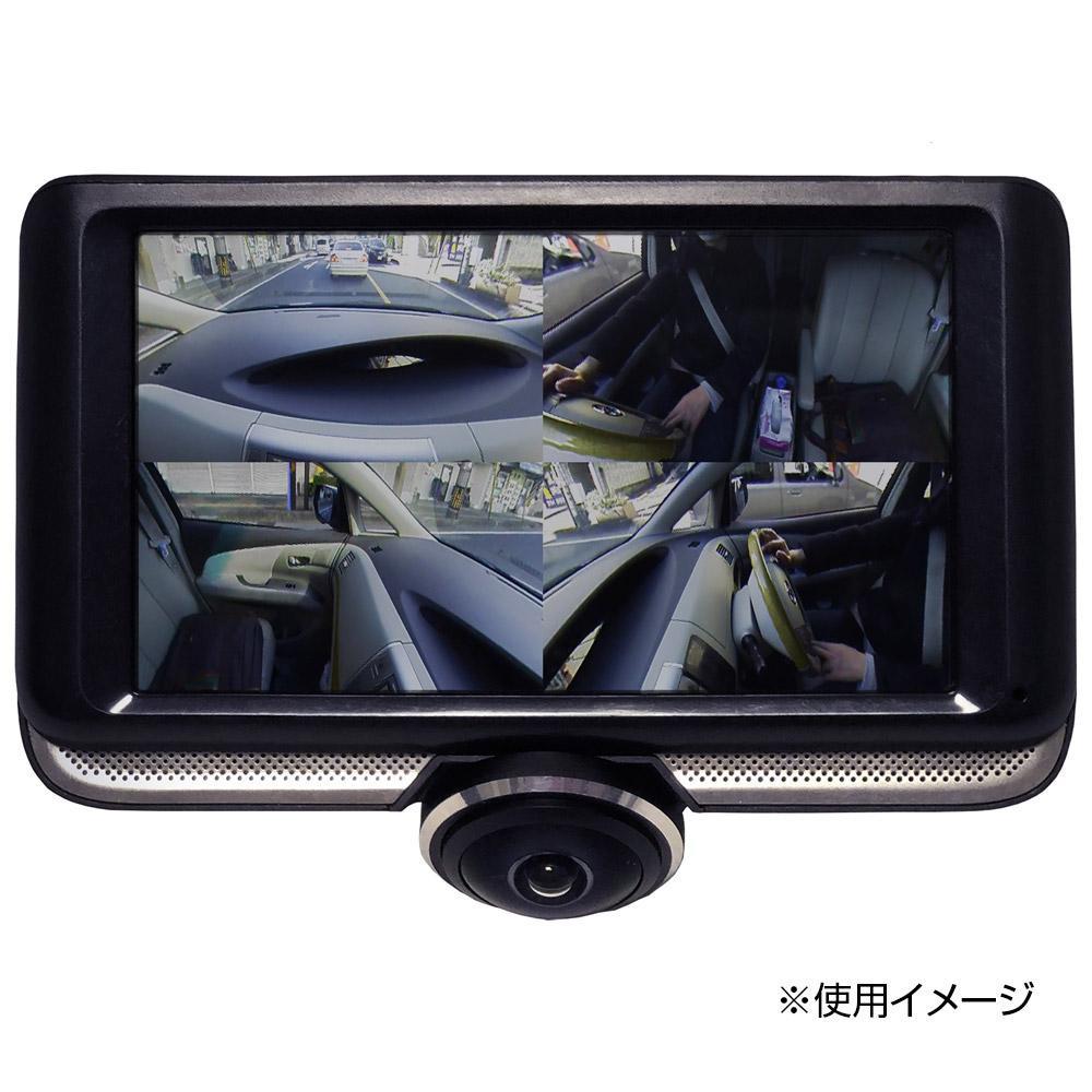 流行 生活 雑貨 リアカメラ(100万画素)付き360度カメラ搭載4.5インチドライブレコーダー MW-DR360R1