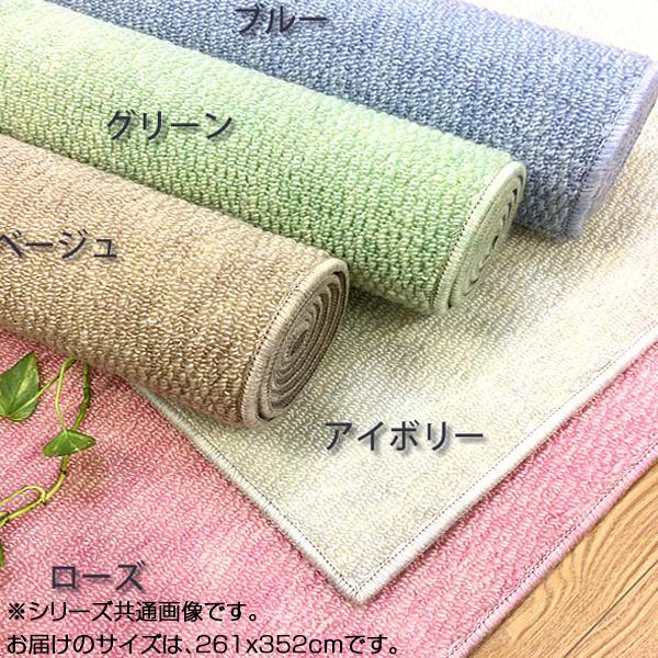 日用品 便利 ユニーク 日本製 防音抗菌丸巻カーペット ジャスティス 6畳(261×352cm) アイボリー
