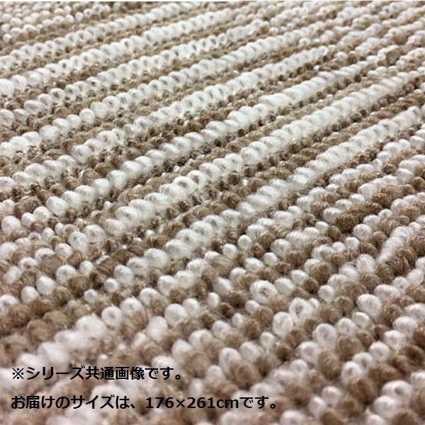 流行 生活 雑貨 日本製 折り畳みカーペット スクエア 3畳(176×261cm) ベージュ