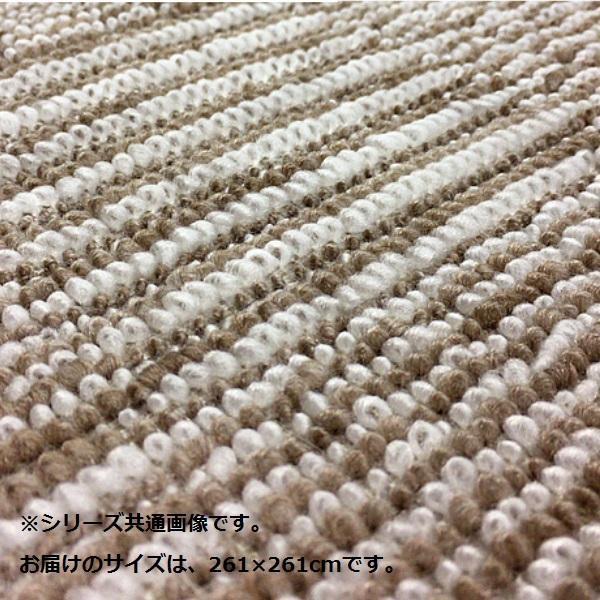 流行 生活 雑貨 日本製 折り畳みカーペット スクエア 4.5畳(261×261cm) ベージュ