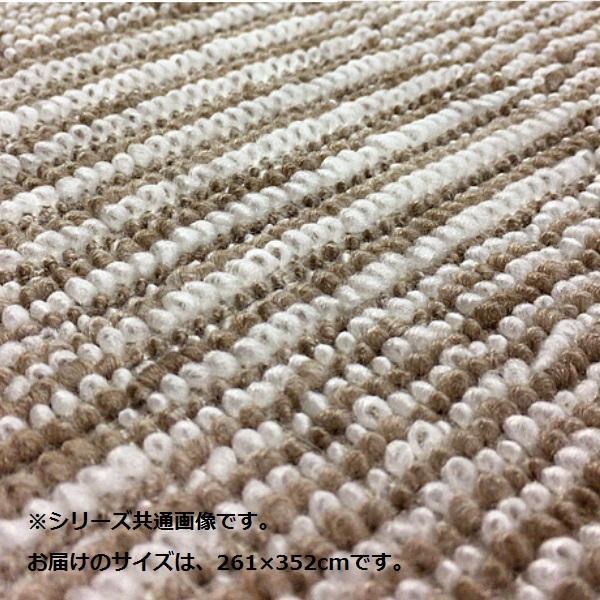 流行 生活 雑貨 日本製 折り畳みカーペット スクエア 6畳(261×352cm) ベージュ