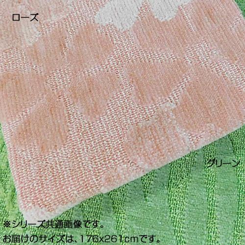 日本製 折り畳みカーペット メルシー 3畳(176×261cm) グリーンお得 な全国一律 送料無料 日用品 便利 ユニーク