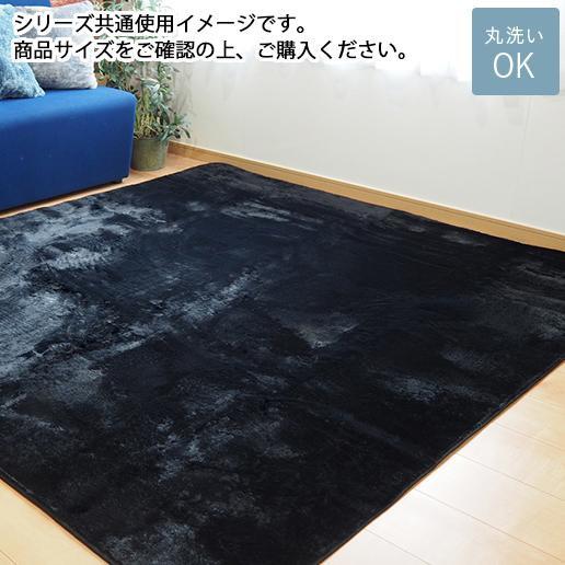 流行 生活 雑貨 ラビットファータッチラグ リュクシュ ブラック 185×230cm