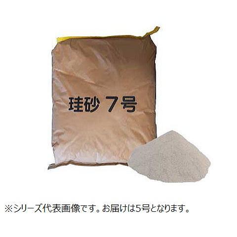流行 生活 雑貨 マツモト産業 パール珪砂 5号(0.85~0.212mm) 30kg×2袋