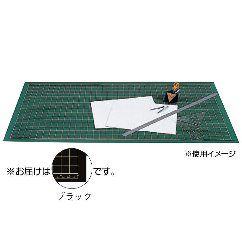 日用品 便利 ユニーク セントラル 大~きなカッティングマット ブラック 1800×900×3mm