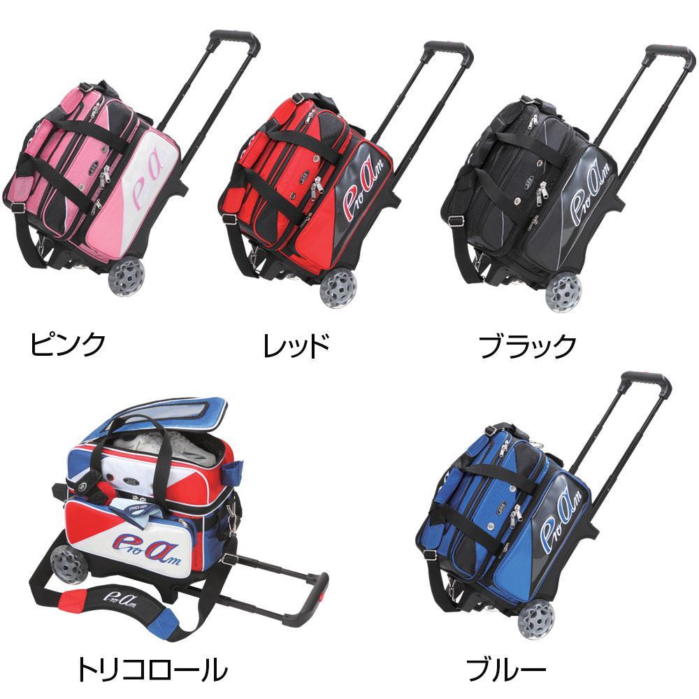 流行 生活 雑貨 ボウリングカートバッグ ボール2個用 B19-1500 トリコロール