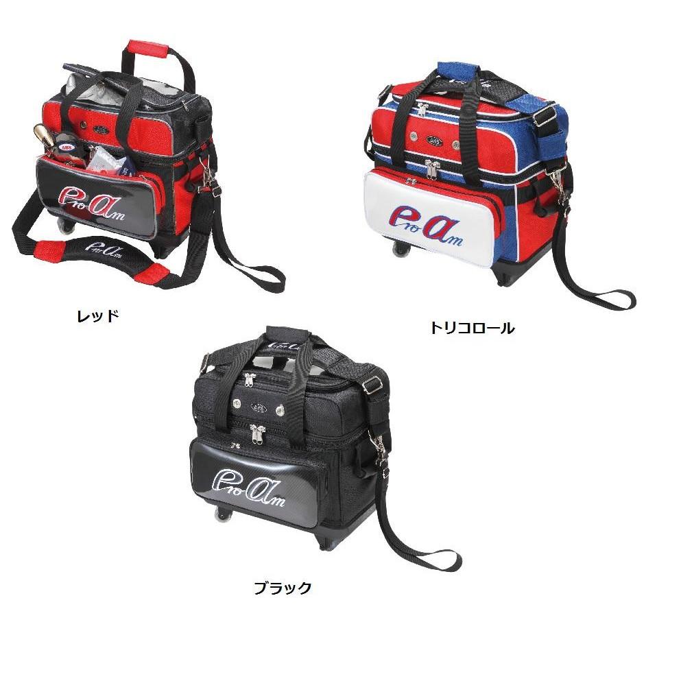 流行 生活 雑貨 ボウリングキャスターバッグ ボール2個用 B19-1250 トリコロール