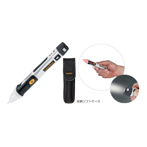 日用品 便利 ユニーク Laserliner ウマレックス 非接触式AC検電器 アクティブファインダー プロ