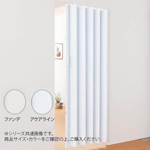 日用品 便利 ユニーク 単式アコーデオンドア SJ2 幅100×高さ174 アクアライン
