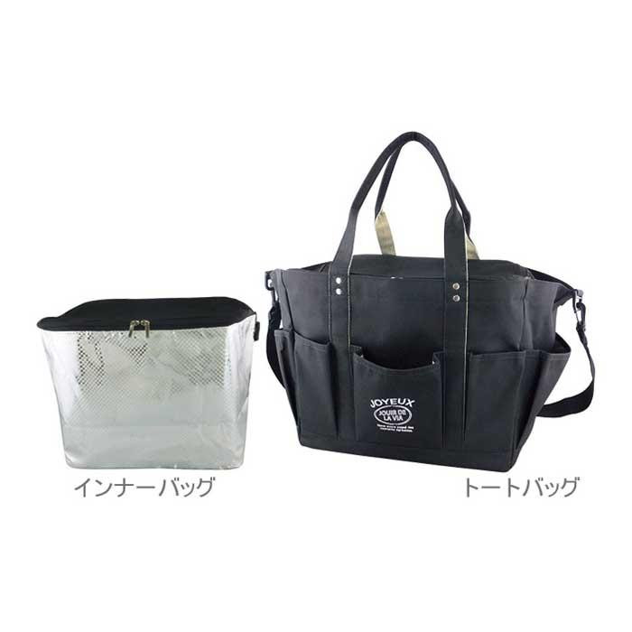 流行 生活 雑貨 2WAYお買い物バッグ プレーン ブラック AF5976