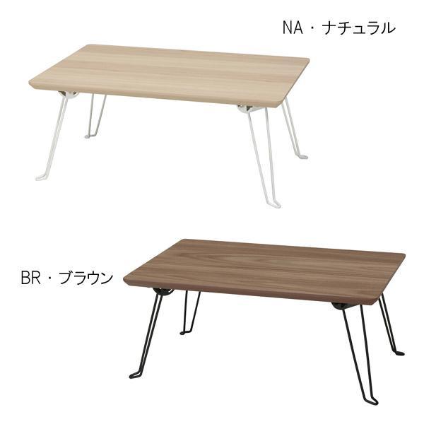 流行 生活 雑貨 カームテーブル 幅45cm CALM-45 BR・ブラウン