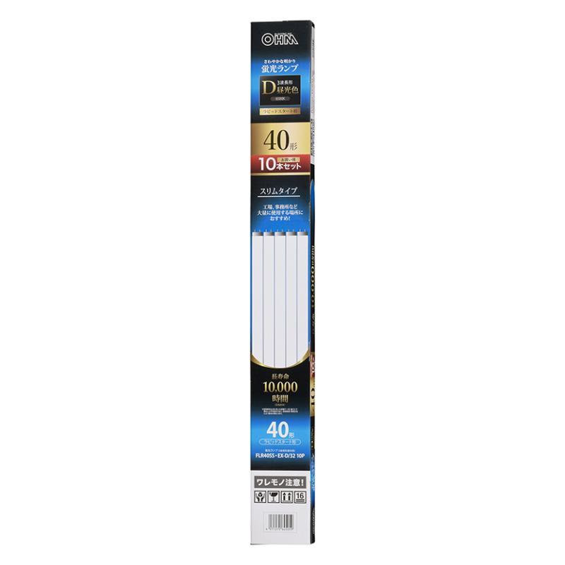 流行 生活 雑貨 直管蛍光ランプ ラピッドスタート形 40形 昼光色 10本セット FLR40SS・EX-D/32