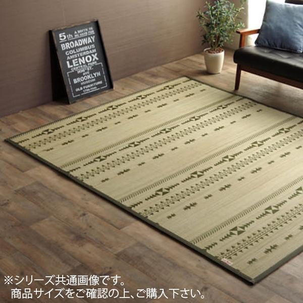 流行 生活 雑貨 竹カーペット 『DXジャガード』 カーキ 180×240cm 5381580