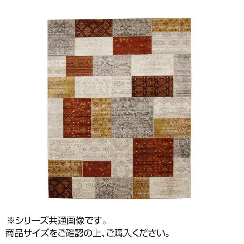 日用品 便利 ユニーク トルコ製 ウィルトン織カーペット 『キエフ』 オレンジ 約200×250cm 2333879