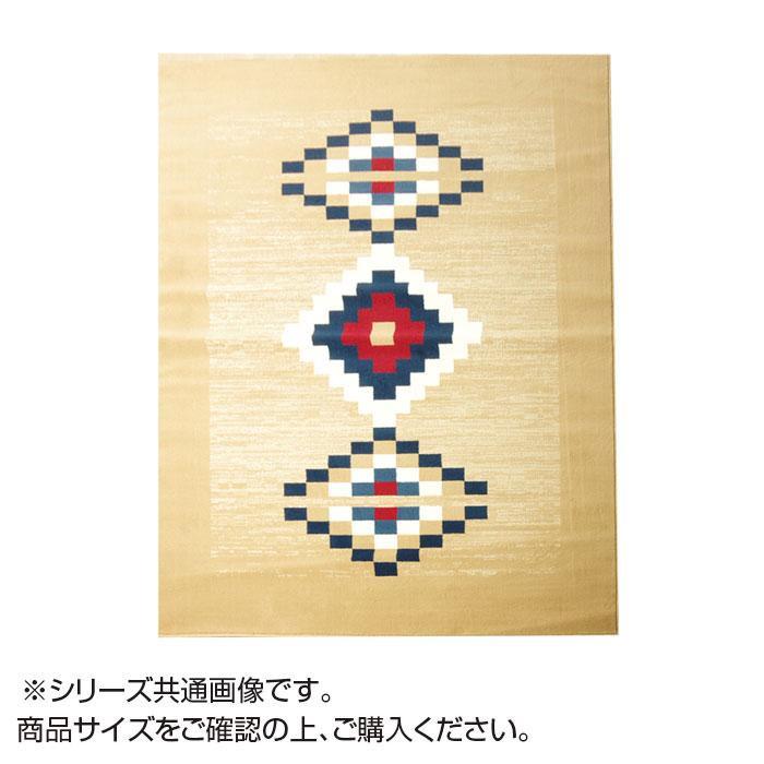 流行 生活 雑貨 ベルギー製 ウィルトン織カーペット 『ロット』 ベージュ 約240×240cm 2342679