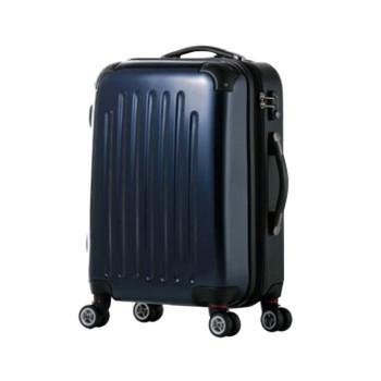 スーツケース Combined Expandable Zipper 40~46L 80062 ネイビー人気 お得な送料無料 おすすめ 流行 生活 雑貨