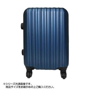 スーツケース ABS Elimination 88L 80552 ネイビー人気 お得な送料無料 おすすめ 流行 生活 雑貨