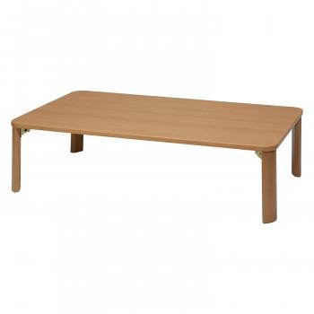 折りたたみテーブル(120×75cm) NA・ナチュラル人気 お得な送料無料 おすすめ 流行 生活 雑貨