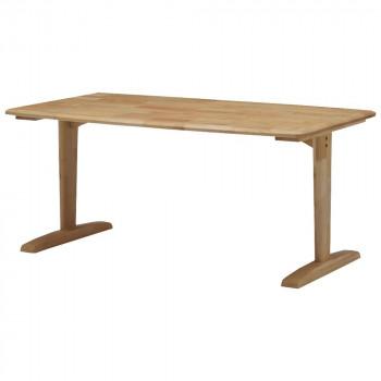 ナチュラル テーブル 1500 KNA(メープル)お得 な全国一律 送料無料 日用品 便利 ユニーク