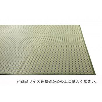 い草 ラグ 掛川織 涼風 グリーン 174×174cm人気 お得な送料無料 おすすめ 流行 生活 雑貨