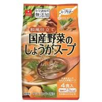単三電池 3本 おまけ付きお湯を注ぐだけ お湯を注ぐだけ ◆セール特価品◆ 軽食品関連 簡単調理で野菜たっぷり具だくさんスープ 即納