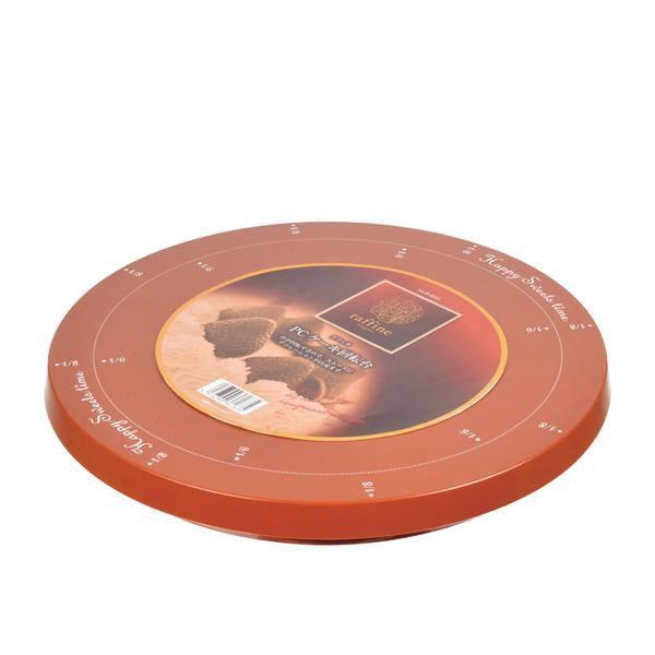 オンラインショップ 単三電池 4本 おまけ付き仕上げに便利なデコレーショングッズ おトク 調理用品関連 仕上げに便利なデコレーショングッズ