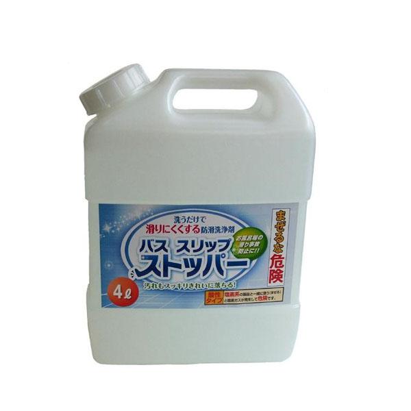 便利雑貨 防滑洗浄剤 バス スリップ ストッパー 4L
