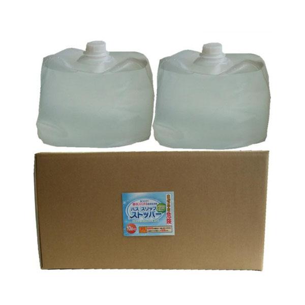 便利雑貨 防滑洗浄剤 バス スリップ ストッパー 10L×2