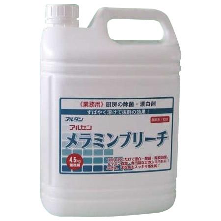 洗剤 アルタン 厨房の除菌・漂白剤 アルセン メラミンブリーチ 4.5kg×4本