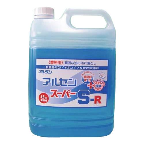 □生活関連グッズ □アルタン 頑固な油の汚れ落とし アルセン スーパーS-R 4.5kg×4本