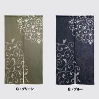 お役立ちグッズ 川島織物セルコン Morris Design Studio(モリスデザインスタジオ) 二重唐草 のれん 85×150cm EL1005 B・ブルー