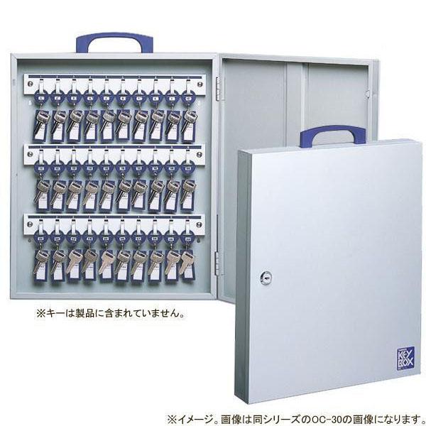 便利雑貨 TANNER キーボックス OCシリーズ OC-20