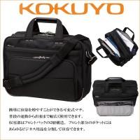 便利雑貨 コクヨ ビジネスバッグ PRONARD K-style 手提げタイプ出張用 カハ-ACE205D