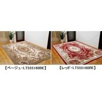敷物・カーテン ウィルトン織カーペット 160×230cm レッド・LT555160RE