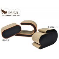 猫用おもちゃ「P.L.A.Y」 キャットスクラッチャー(猫用爪とぎ) アーバンデニム オレンジ