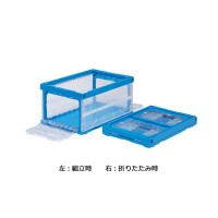 便利雑貨 三甲 サンコー オリコンラック(扉付オリコン) P75B-C(両短側扉あり) 透明/ブルー 557030