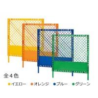 三甲 サンコー フェンスS-1 脚2本付 805972-01 オレンジ人気 お得な送料無料 おすすめ 流行 生活 雑貨