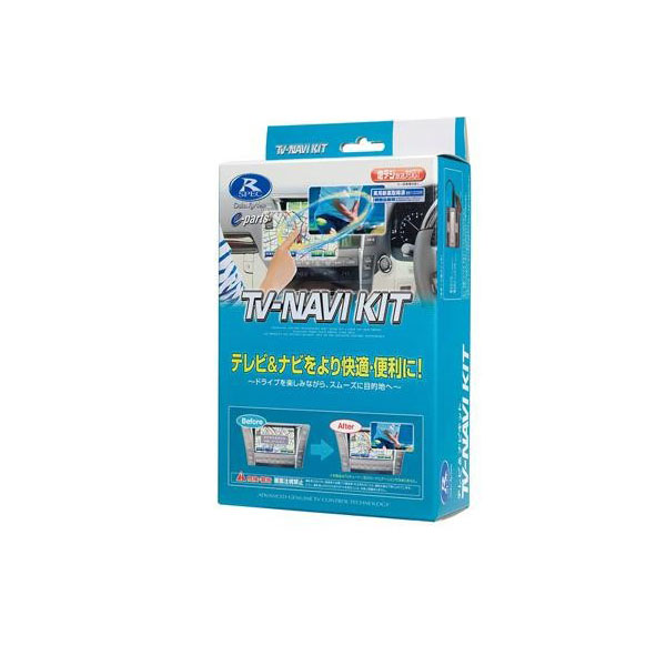 便利雑貨 データシステム テレビ&ナビキット(切替タイプ) スバル用 FTN-79
