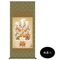 便利雑貨 香山緑翠 仏画掛軸(尺4) 「真言十三佛」 紙箱入 OE1-J534