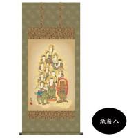 便利雑貨 山村観峰 仏画掛軸(尺4) 「十三佛」 紙箱入 OE1-J528