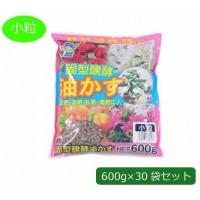 あかぎ園芸 固型醗酵油かす 小粒 600g×30袋人気 お得な送料無料 おすすめ 流行 生活 雑貨