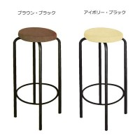 便利雑貨 ルネセイコウ セレナ カウンタースツール 日本製 完成品 SRN-200 ブラウン・ブラック