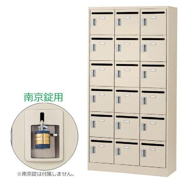 18人用メールボックス(南京錠) SLC-18TP-N(47490)